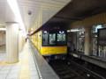 地下鉄 東京メトロ銀座線 新型車両