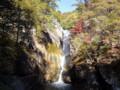 20121107 昇仙峡 仙娥滝 せんがたき