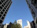 青空 雨上がり