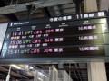 20130103 盛岡駅 上りホーム