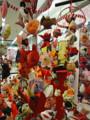 盛岡町家旧暦の雛祭り JR盛岡駅