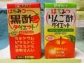 タマノイ 黒酢ダイエット りんご酢ダイエット