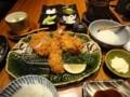 ヒレカツ エビフライ 蟹クリームコロッケ