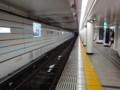 地下鉄 赤坂見附駅 ホーム