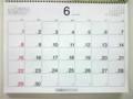 カレンダー 201406