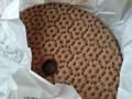 IKEA ライ麦&小麦ブランクリスプブレッド
