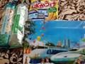 西日本土産 東海道新幹線50周年