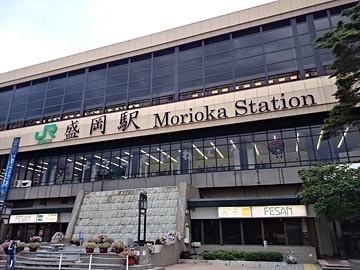 盛岡駅 140919朝