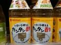 ミツカン カンタン酢 ピクルス