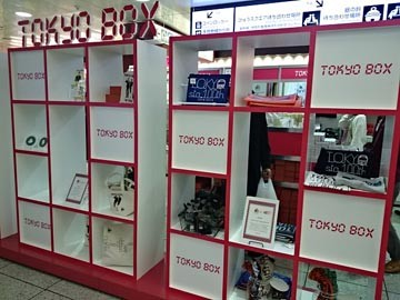 TOKYO BOX 東京駅100周年 グッズ