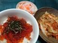 イクラ丼 サーモンのちゃんちゃん焼き 大根ニンジン甘酢漬け
