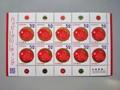 グリーティング切手 鯛 52円