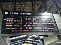 141229 東北新幹線