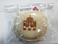 まい泉 ヒレかつとたまごのポケットサンド 東京駅