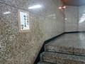 新橋ビル 階段 張り紙