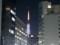 150228 東京タワー ダイヤモンドヴェール