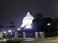 150329夜 国会議事堂