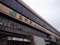 150410 盛岡駅