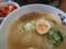 冷麺 焼肉ヤマト 盛岡