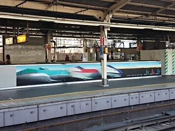 新橋駅ホーム