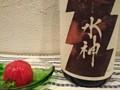日本酒 水神