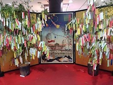 東京駅グランスタ 市中繁栄七夕祭