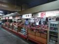盛岡バスセンター 売店