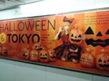 ハロウィン 東京 ゴミ袋