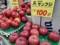 サンフジ リンゴ