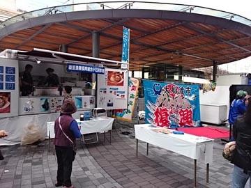 有楽町駅前広場 イベント