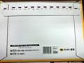 ヤマト運輸 宅急便コンパクト薄型BOX