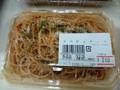 惣菜 スパゲッティー