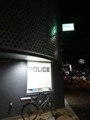 POLICE 交番 虎ノ門