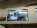 JR 車内広告 トレインチャネル 東北