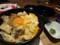 のものキッチン池袋東口 奥久慈軍鶏の親子丼