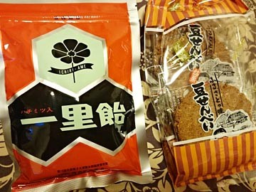 住吉屋製菓 一里飴 豆せんべい