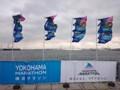 横浜マラソン 2016