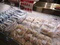 グランデュオ蒲田 イベント 岩泉町の極味肉饅
