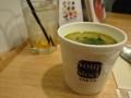 スープストックトーキョー 緑の野菜と岩塩のスープ レモネート