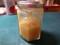 酢生姜 酢しょうが ミキサー版