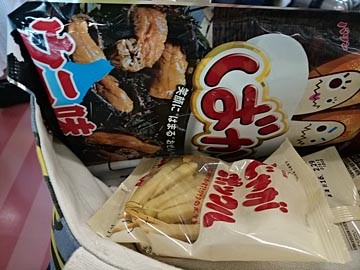 北海道限定ばかうけウニ味 じゃがポックル