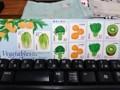 特殊切手 野菜とくだもの
