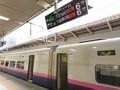 160717_18 福島 飯坂温泉旅行 東京駅