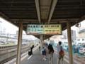 160717_18 福島 飯坂温泉旅行 福島交通飯坂線