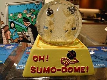 スノードーム すもうドーム OH!SUMO-DOME
