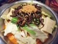 博多 なぎの木 青山 もつ鍋 辛味噌