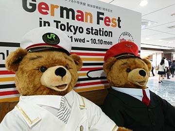 東京駅 オリジナルテディベア ドイツ シュタイフ社