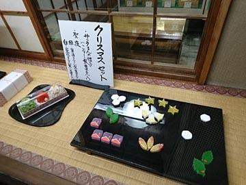 赤坂 塩野