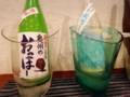 岩手の日本酒 おっほー 美雪