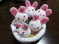 ウサギ 軍手 手作り